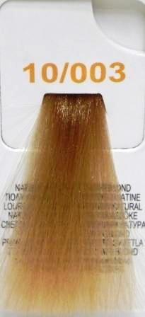 LK 10/003 очень светлый платиновый блондин натуральный.
