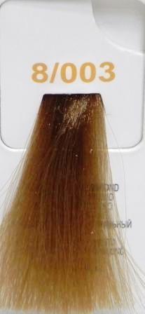 LK 8/003 светлый блондин натуральный