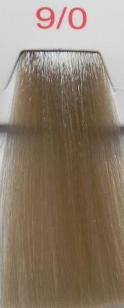 Easy natural 9/0 очень светлый блондин