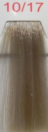 Easy ash 10/17 ледяной платиновый блондин