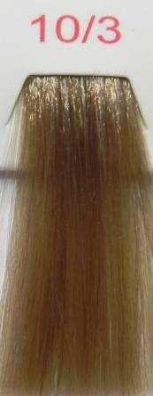 Easy gold 10/3 золотистый платиновый блондин