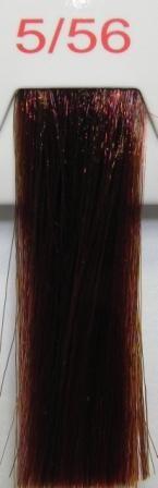 Easy red 5/56 светло каштановый рыже тропический
