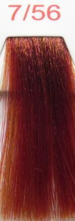 Easy red 7/56 рыжий блондин тропический