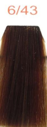 Easy copper mah 6/43 темно золотистый блондин красное дерево