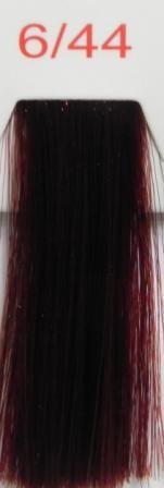 Easy copper mah 6/44 темный блондин интенсивный красное дерево