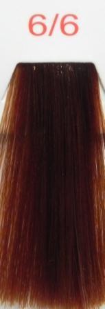 Easy copper mah 6/6 медный темный блондин