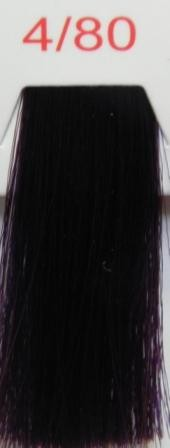 Easy vio 4/80 каштановый фиолетовый