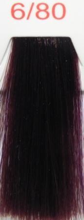 Easy vio 6/80 темный блондин фиолетовый