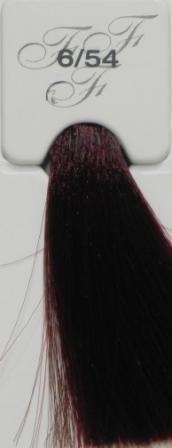 NOW 6/54 темный блондин красное дерево