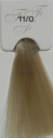 NOW 11/0 очень светлый блондин натуральный