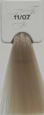 NOW 11/07 очень светлый блондин натуральный бежевый
