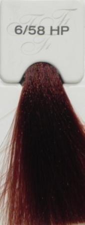 NOW 6/58HP темный блондин красно-фиолетовый
