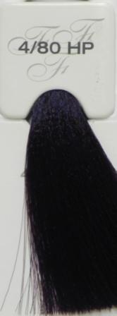 NOW 4/80 HP шатен интенсивно фиолетовый