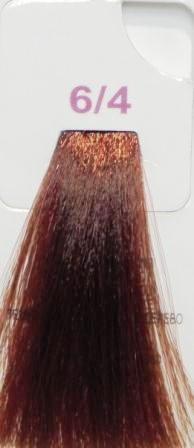 LK mah 6/4 темный блондин красное дерево