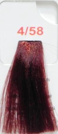 LK cop red 4/58 шатен красно фиолетовый