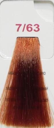 LK cop red 7/63 блондин золотисто медный