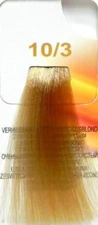 LK LIGHT 10/3 Очень светлый блондин золотистый