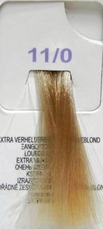 LK LIGHT 11/0 очень светлый блондин