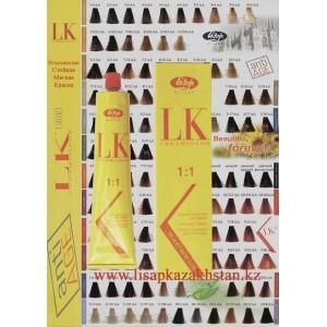 Краска для волос LK марки LISAP